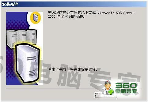 """sql server 2000安装指南及数据创建""的解决方案"