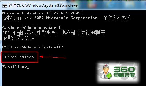 """""""怎样导出所有文件夹和文件名并以树形目保存""""的解决"""