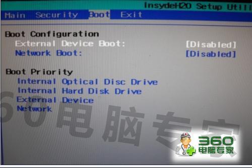 sony索尼笔记本电脑进入bios的方法(启动和重新启动